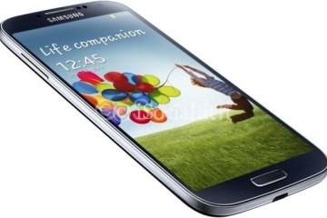 Samsung Galaxy S4 intelligent pause