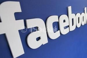 Facebook Wall logo