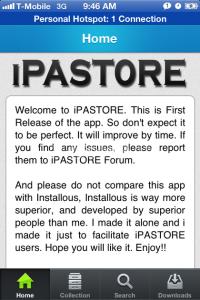 ipastore_screen
