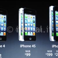 iphone5_9_prezzi