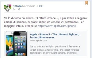 iphone5 tre