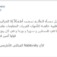 Papa Francesco - pagina Facebook hackerata
